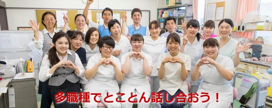 虹の街と川崎協同病院