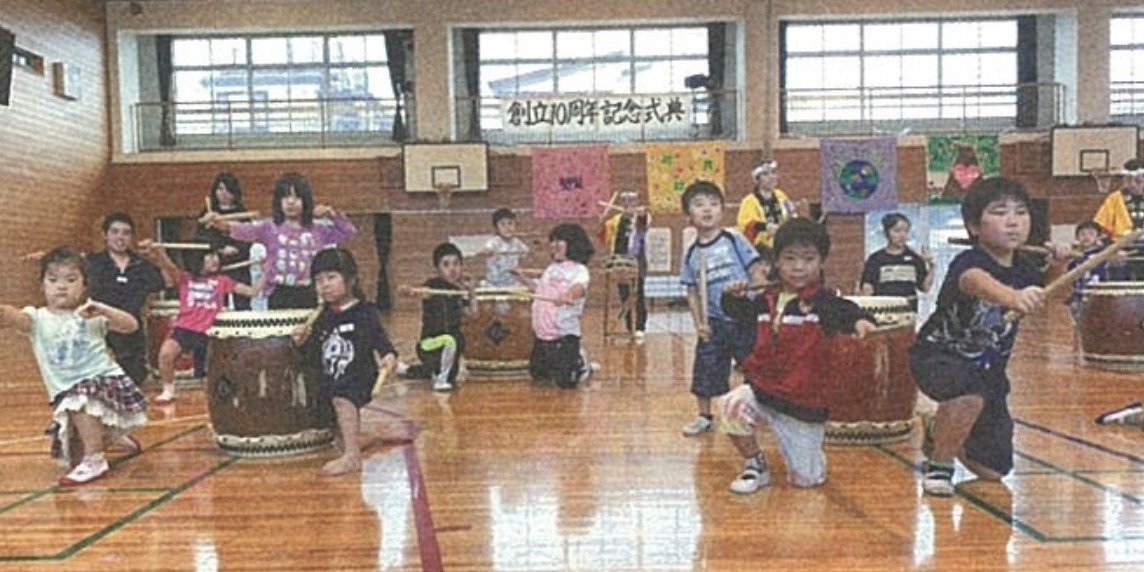20回目を迎えたこども和太鼓教室