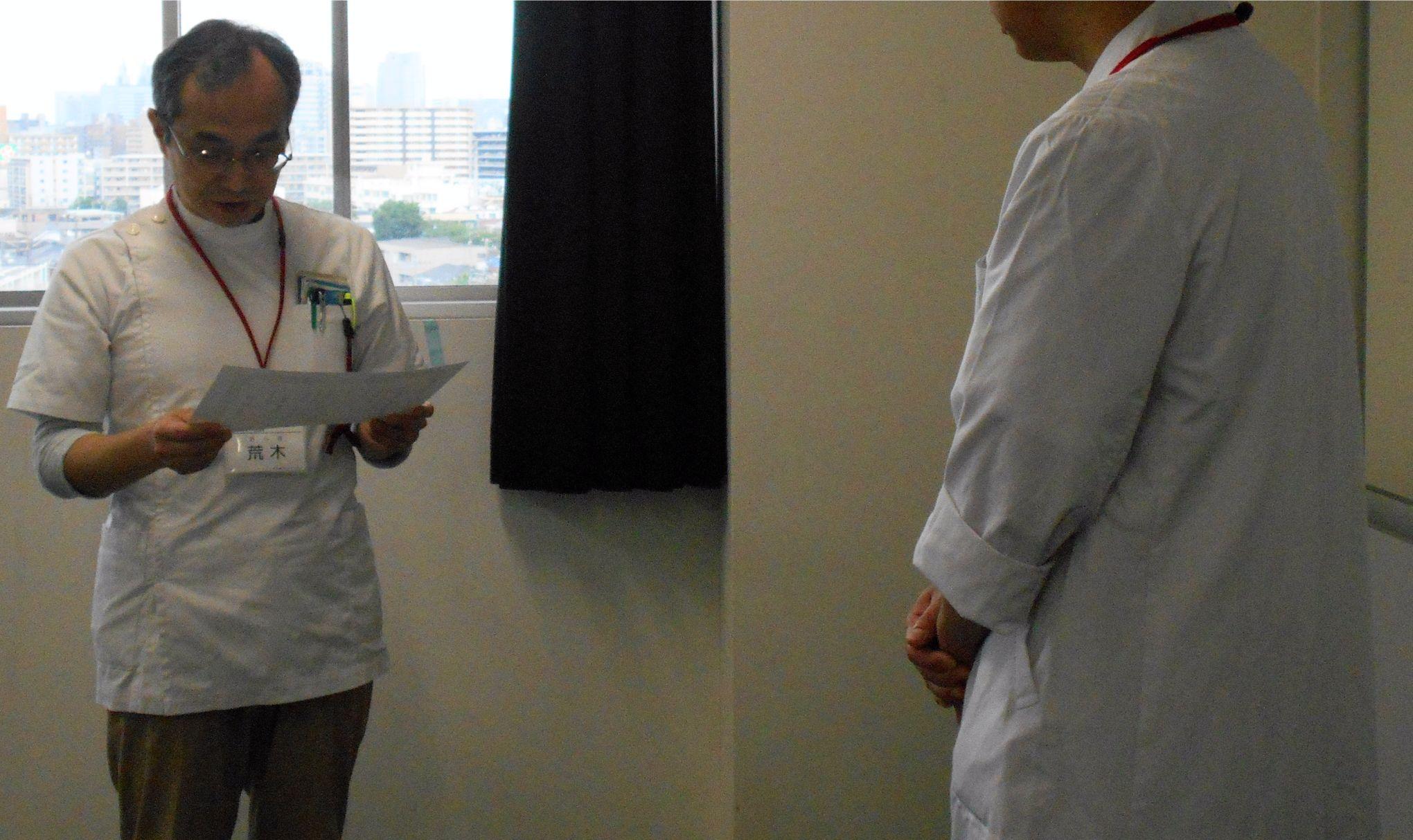 2016年度医療安全感染学習表彰