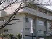 久地診療所