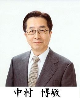 現在の千葉大学医学部の初代内科教授だった井上善次郎先生が「井上診察所」として開設して以来、常に地域の皆様とともに成長し、1994年に病院を立て替えた際に「井上